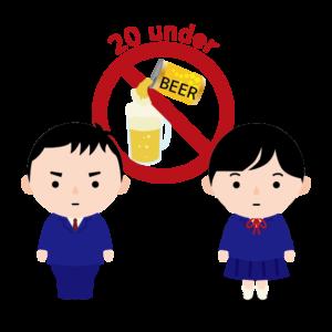 20際以下の方の、飲酒、ご購入は固くお断り致します。