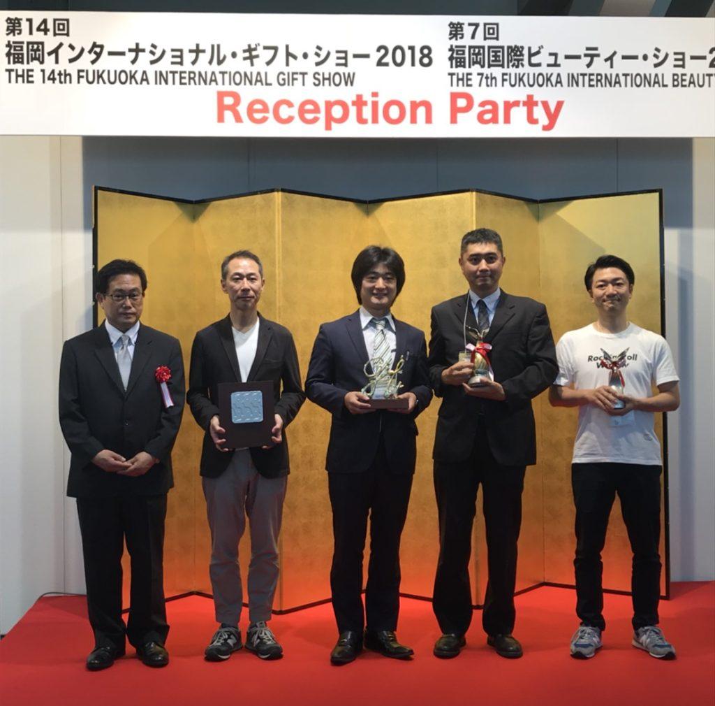 福岡インターナショナルギフト・ショー2018 当選