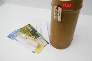竹焼酎 セット