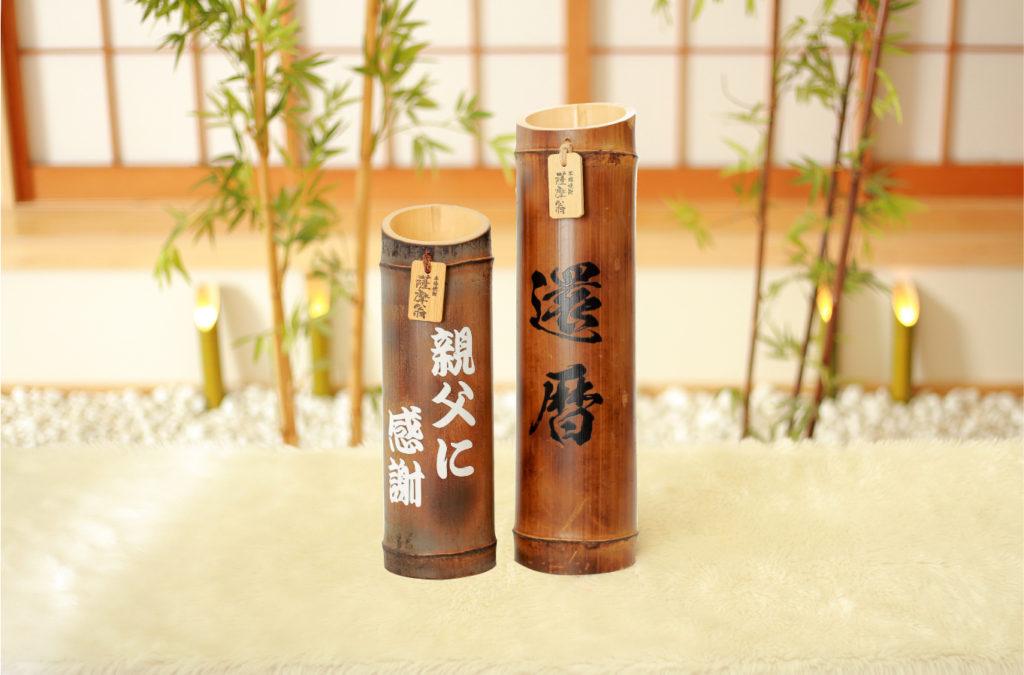 竹焼酎 黒竹