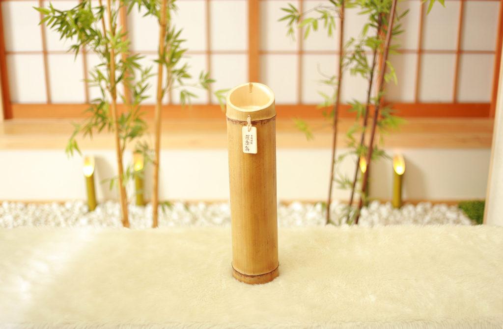 竹焼酎 薩摩翁 900ml